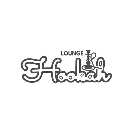 Hookah lounge logo, badge. Vintage shisha logo.Cafe emblem. Arabian bar or house, shop. Isolated on white background. Stock vector illustration. Monochrome design
