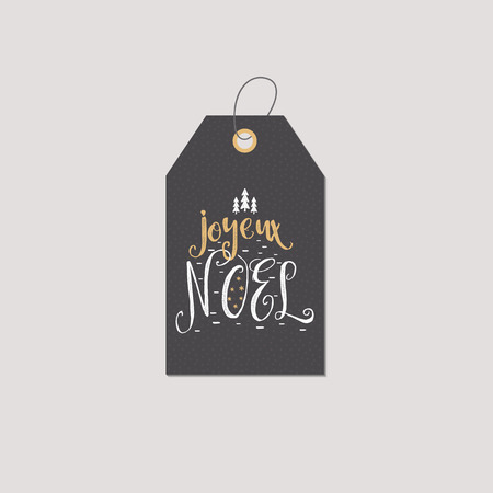 Christmas in French greeting. Joyeux Noel typography tag. Joyeux Noel Calligraphic lettering gift card design. Stock illustration isolated on white background Banco de Imagens