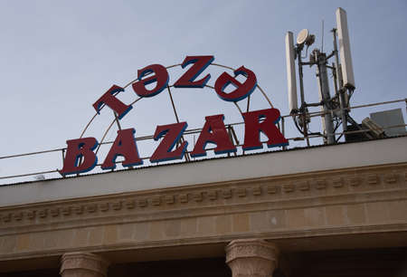 Baku, Azerbaijan - February 11, 2020: Sign above the entrance of the famous Teze Bazaar on sunny afternoon in February in Baku, Azerbaijan.