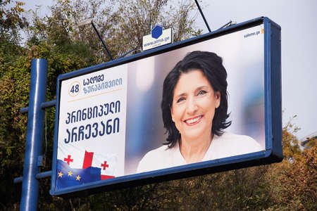 Tbilisi, Georgia - November 29, 2018: Large size campaign poster above the road in down Tbilisi for independent candidate Salome Zurabishvili at second round of the presidential elections in Georgia.
