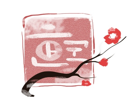 sumi-e of print sign of Korea and asian flowers