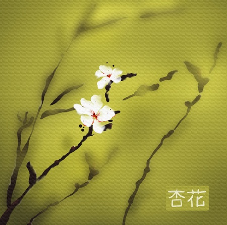 ideogram: Apricot blossom japanese watercolor on green background