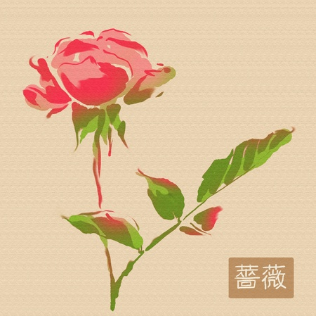 ideograph: red and green sumi-e of rose on canvas background