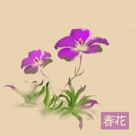 brush in: sumi-e of purple and green spring flowers on canvas background