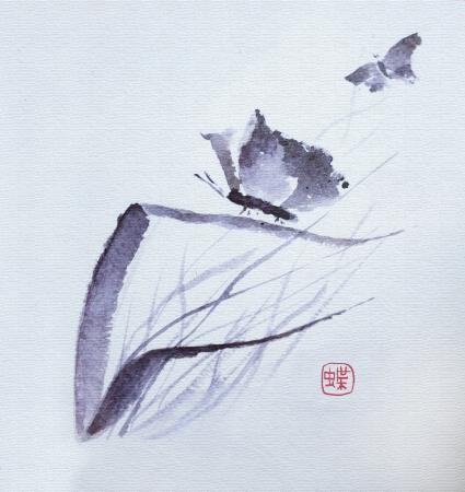 Papillon fleurs japonais d'aquarelle traditionnelle Banque d'images