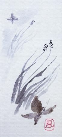 Papillon et le vent aquarelle traditionnelle japonaise