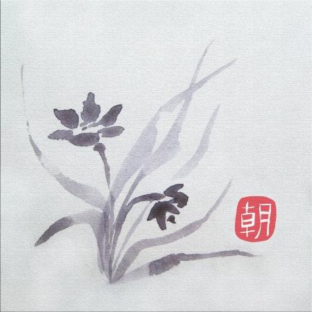 Fleur de printemps asiatique d'aquarelle traditionnelle