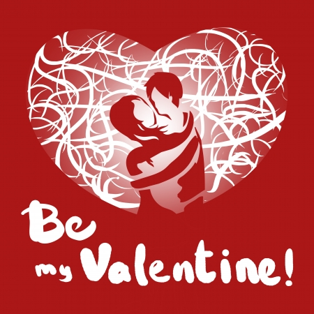 Be My Valentine Nous sommes censés être être des mots de mines que nous disons lorsque amoureux