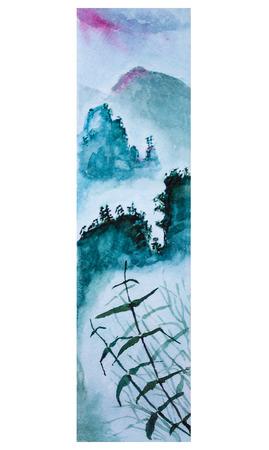 Montagnes d'Asie aquarelle. Coucher de soleil et de l'herbe