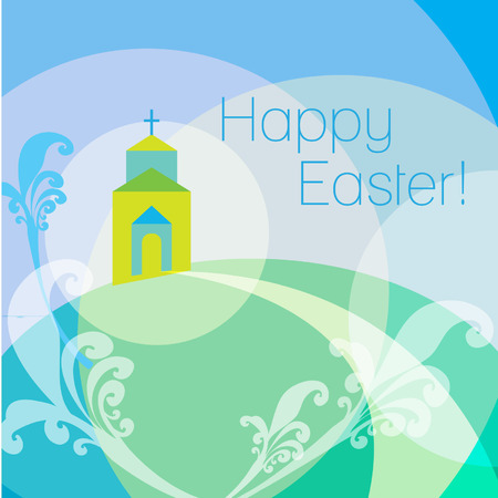 the merciful: Christ is risen Easter greeting card