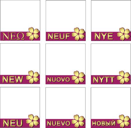 nye: New Multilingual violet corner ribbon with flower Illustration
