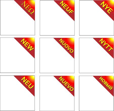 nuevo: New Multilingual red corner ribbon