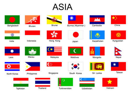 List of all Asian country flags without Middle Asia Stock Photo - 6383339