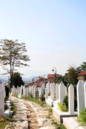 Cemetery at Kovaci (Shahid Cemetery) is a historic islam cemetery in central Sarajevo, Bosnia and Herzegovina.
