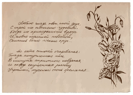 Hand-written Russian poem on old paper background with drawing Illustration
