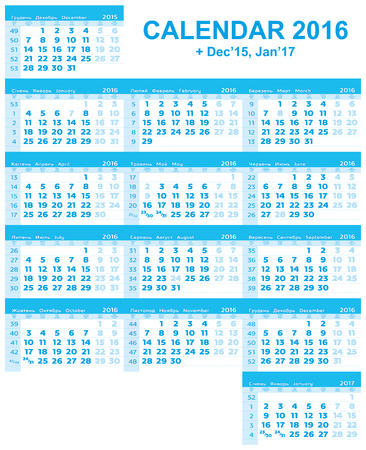 grid: 2016 calendar grid English, Russian, Ukrainian Illustration