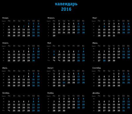 ukrainian: calendar grid 2016 Russian, Ukrainian