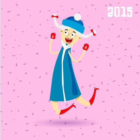 snegurochka: Happy Snowgirl jumping vector illustration