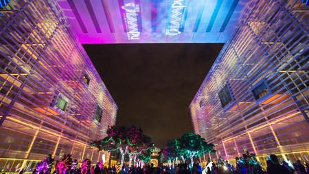 moment: Malaysia : Light and Motion Putrajaya (LAMPU) was held from 30 December 2016 to 1 January 2017 at Putrajaya Malaysia