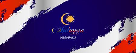 Vector illustration malaysia flag and NEGARAKU sign. Banner, Broucher or templet art element.