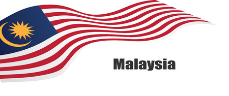 Vector illustration malaysia flag with Malaysia  text.  イラスト・ベクター素材