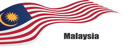 Bandiera della Malesia di illustrazione vettoriale con testo della Malesia.