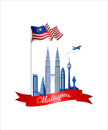 Vector de portada de folleto de Malasia, día de la independencia. Día Nacional de Malasia. gráfico para elemento de diseño Ilustración de vector