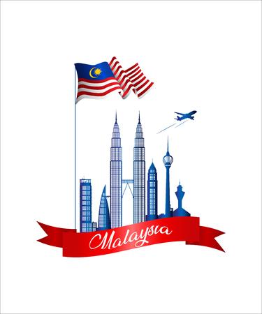 Vettore di copertina dell'opuscolo della Malesia, giorno dell'indipendenza. Festa nazionale della Malesia. grafica per elemento di design Vettoriali