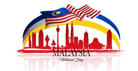 Drapeau de la Malaisie illustration vectorielle avec texte de la Malaisie. Bannière ou modèle pour élément d'art broucher. Vecteurs