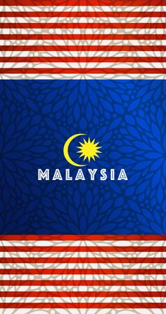 Welcome to Malaysia banner element