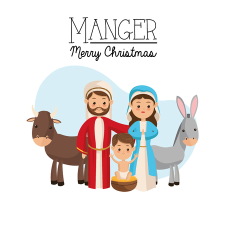 religious celebration: Manger represented by Holy family icon over isolated and flat background. Merry Christmas design.