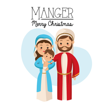 sacra famiglia: Manger represented by Holy family icon over isolated and flat background. Merry Christmas design.