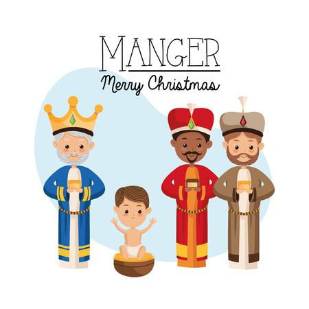 reyes magos: Pesebre representado por tres hombres sabios icono más de fondo de la noche. Feliz Navidad de diseño.