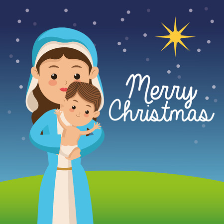 sacra famiglia: Manger represented by Holy family icon over night background. Merry Christmas design.