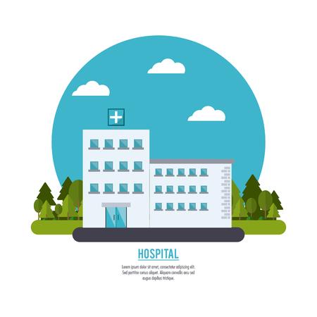 병원, 구름, 클리닉, 의료, 건강, 아이콘, 다채로운 및 원형 디자인입니다. 벡터 일러스트 레이 션