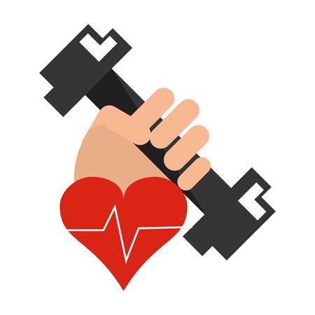 heavy heart: flat design hand holding  dumbbell and  heart cardiogram icon vector illustration Illustration