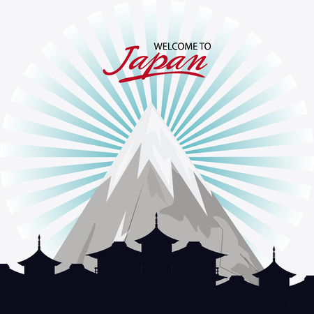 dynasty: Mountain and city silhouette icon. Japan culture landmark and asia theme. Colorful design. Vector illustration