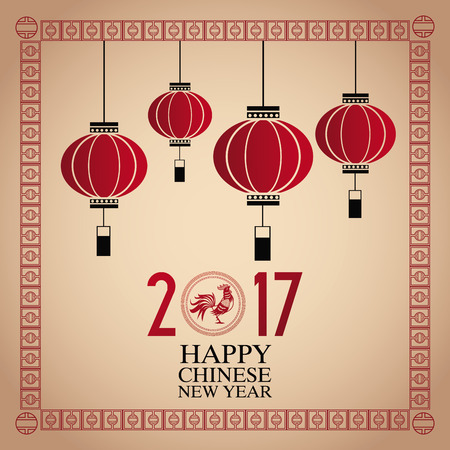 illustion: card  chinese new year 2017 vector illustion eps 10