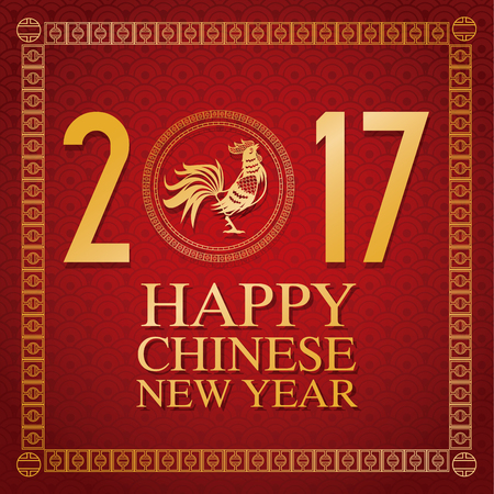 illustion: chinese new year 2017 creative card gold text vector illustion eps 10