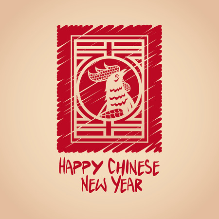 illustion: chinese new year 2017 vector illustion eps 10