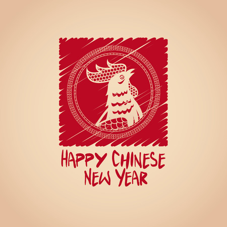illustion: chinese new year 2017 red lettering vector illustion eps 10
