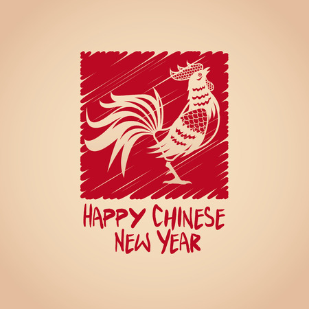 illustion: greeting  chinese new year 2017 beige background vector illustion eps 10
