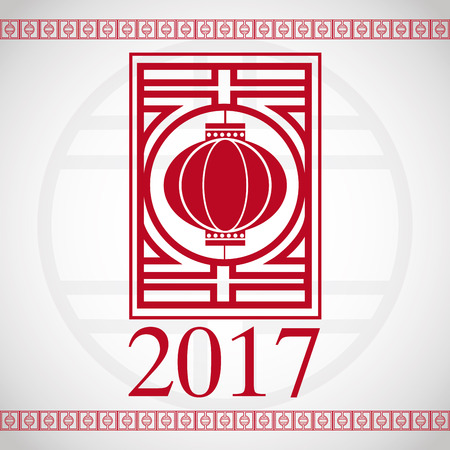illustion: chinese new year 2017 red lantern greeting vector illustion eps 10 Illustration