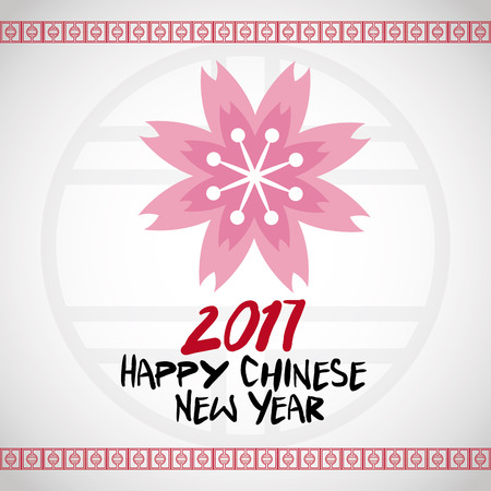 illustion: chinese new year 2017 pink flower vector illustion eps 10