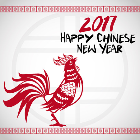 illustion: greeting card rooster  chinese new year 2017 vector illustion eps 10