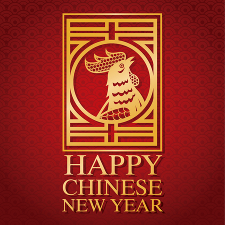 illustion: greeting  chinese new year 2017 vector illustion eps 10