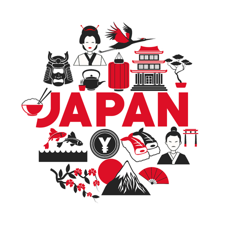 torii: japan poster tourism collection icons vector illustration Illustration