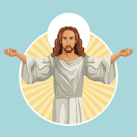 jesus christ religious stamp