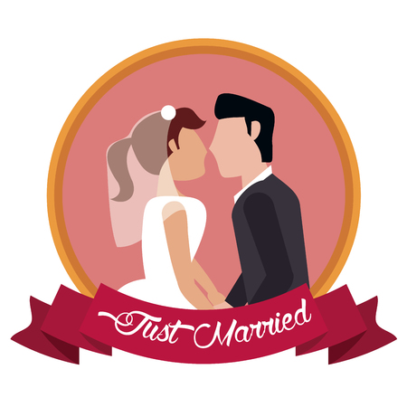 just married couple together label vector illustration eps 10 Illustration