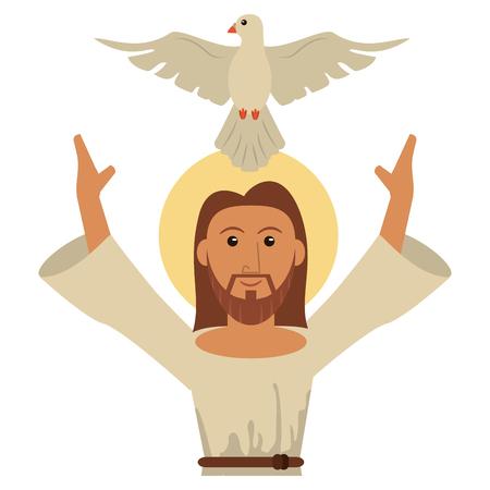 Jesus christ holy spirit catholic symbol vector illustration eps 10. Illustration